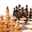 Wooden chess - Stock Photo