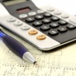 Stock Photo: Handle and calculator