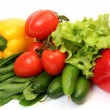 Stock Photo: Ripe vegetables
