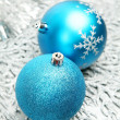 Foto Stock: Decorative spheres
