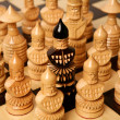 Foto Stock: Chess