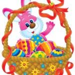 Happy Easter! — Stock Photo