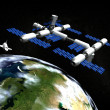 Foto de Stock  : Space Station