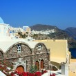 View over town Oia island Santorini - Stock Photo