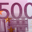 Stock Photo: 500 euro banknote