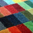 Stock Photo: Samples of color of a carpet covering