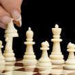 Play chess - Stock Photo