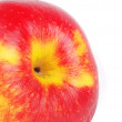 Red apple. Macro - Stock Photo