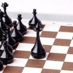Chess — Stock Photo #2168942