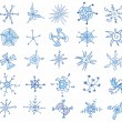 Snowflakes Icons. — Stock Vector