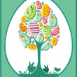 Royalty-Free Stock Photo: Easter egg tree.