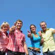 Group of four friends — Stock Photo