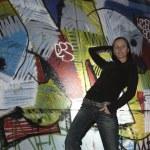 Graffiti — Stock Photo #1234036