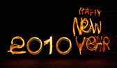 Ευτυχισμένο το νέο έτος 2010 — Φωτογραφία Αρχείου