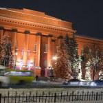 State University in Kiev — Stock Photo