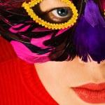 maske — Stok fotoğraf
