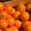 Oranges — Stock Photo #1232078