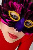 Mask — Stock Photo