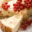 cheese cake&quot — Stock Photo