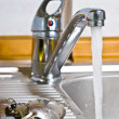 Sink — Stock Photo #1279774