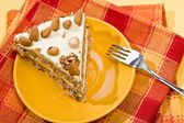 Nut cake — Stock Photo