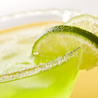 Tropical cocktail — Stock Photo #1282273