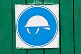 εργοταξιακη πινακιδα ασφάλεια — Φωτογραφία Αρχείου