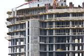 Site under construction — Stock Photo