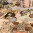 Old russian money — Foto Stock