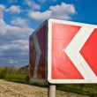 Road sign — Stockfoto