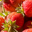 Strawberry — Stock Photo #1311631