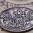 Old russian coin — 图库照片