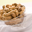 Peanut — Stock Photo #1389679
