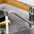 Steel Sink — Stock Photo
