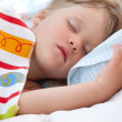 Rest time — Stock Photo #1444907