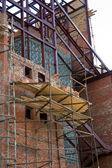 Under construstion — Stock Photo