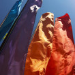 Stock Photo: Festival flags