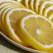 Stock Photo: Slit lemon