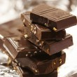 Slab chocolate with nut — Stockfoto #1458929