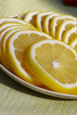 Slit lemon — Stock Photo
