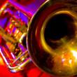 Trumpet — Stock Photo #1467485