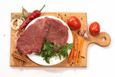 Ingredients for prepare dinner — Stock Photo