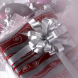 Stock Photo: Christmas decorated gift
