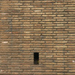 Brick wall — Stock Photo #1476254