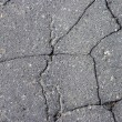 Royalty-Free Stock Photo: Asphalt