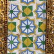 Royalty-Free Stock Photo: Tiles on walls of royal palace 7