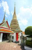 Grand Palace Bangkok — Stock Photo