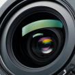 Camera lens — Stock Photo #2164260