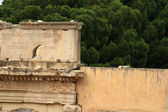 Ephesus — Stock Photo