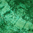 Malachite — Stock Photo